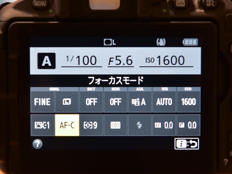 f:id:hechima_papa:20180410183721j:plain