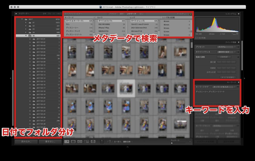f:id:hechima_papa:20180413185021p:plain