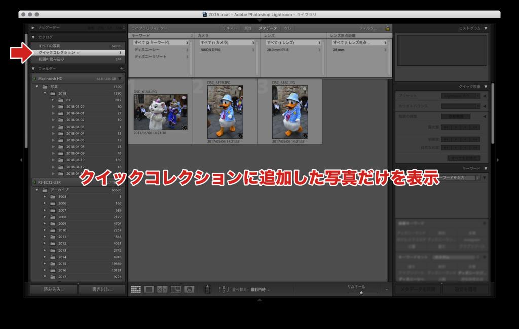 f:id:hechima_papa:20180413191036p:plain