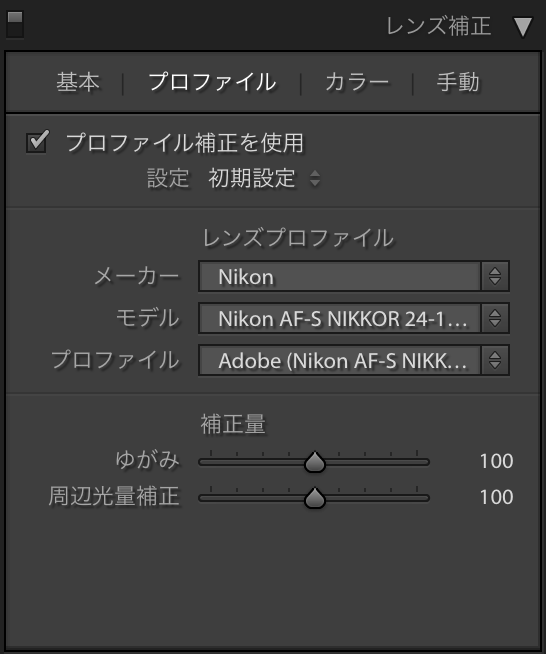 f:id:hechima_papa:20180501141448p:plain