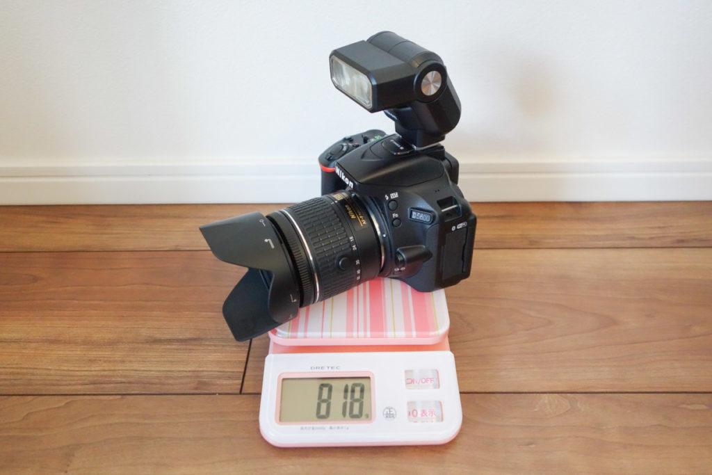 D5600とSB-300重量