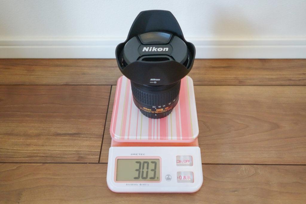 レンズ重量