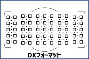 マルチCAM20K_DX