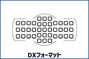 マルチCAM4800DX