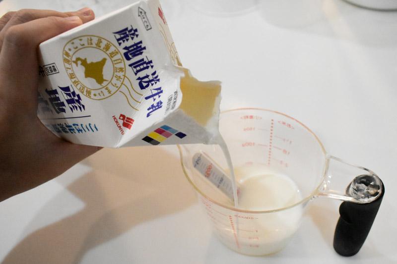 牛乳900ml