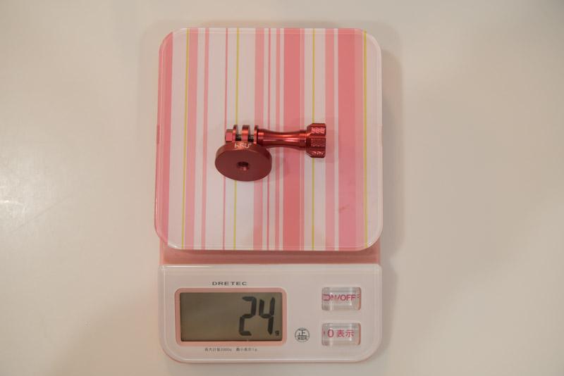 重量は24グラム