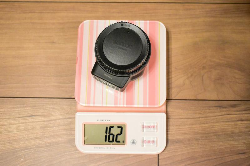 FTZの重さは162グラム