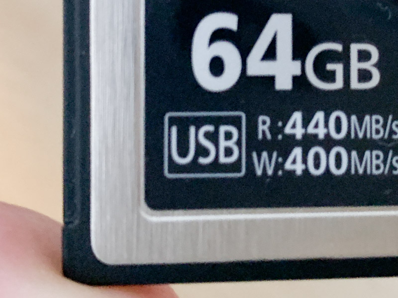USBの表示